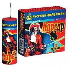 Петарды Корсар-8